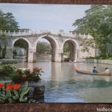 Postales: POSTAL CHINA-THREE-ARCH BRIDGE IF THE BLACK LAKE. SIN CIRCULAR.. Lote 262497115