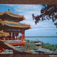 Postales: POSTAL CHINA-TRAVELLING IN A PICTURE. SIN CIRCULAR.. Lote 262497305