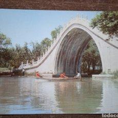 Postales: POSTAL CHINA- JADE BELT BRIDGE. SIN CIRCULAR.. Lote 262497630