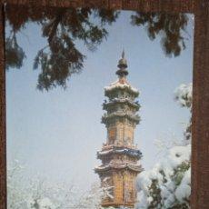 Postales: POSTAL CHINA- PAGODA OF TREASURES. SIN CIRCULAR.. Lote 262497890