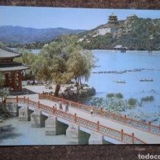 Postales: POSTAL CHINA-PANORAMA OF THE SUMMER PALACE. SIN CIRCULAR.. Lote 262498645