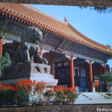 Postales: POSTAL CHINA-GATE OF DISPELLING THE CLOUDS. SIN CIRCULAR.. Lote 262498850