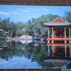 Postales: POSTAL CHINA- GARDENS OF HARMONIUS INTEREST. Lote 262499415