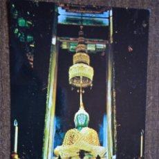 Postales: POSTAL TAILANDIA- AN IMAGE OF BUDDHA WITH THE WINTER ROBE IN WAT PHRA LEO, BANGKOK. SIN CIRCULAR.. Lote 262499805