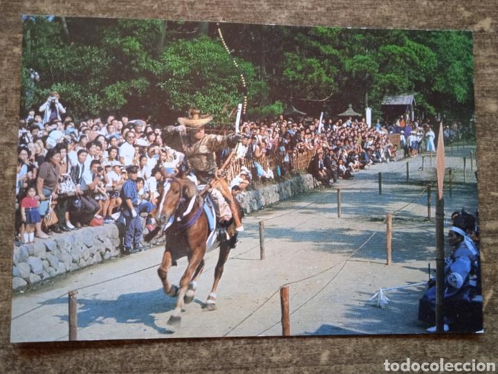 POSTAL JAPÓN-KAMAKURA, YABUSAME OF HACHIMAN SHRINE. SIN CIRCULAR. (Postales - Postales Extranjero - Asia)
