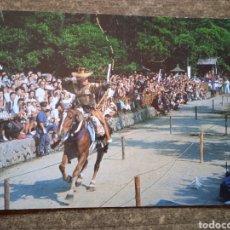 Postales: POSTAL JAPÓN-KAMAKURA, YABUSAME OF HACHIMAN SHRINE. SIN CIRCULAR.. Lote 262502995