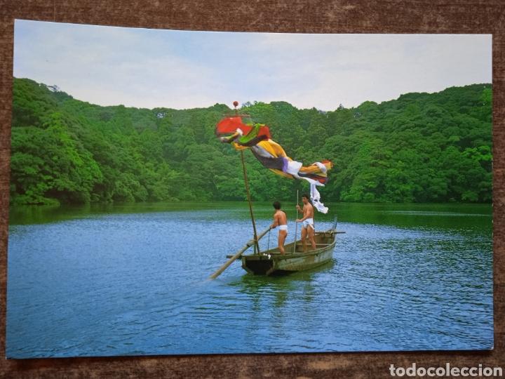 POSTAL JAPÓN-NOSHITSU FESTIVAL IN SAKURAGAIKE POUND. SIN CIRCULAR. (Postales - Postales Extranjero - Asia)
