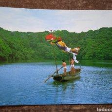 Postales: POSTAL JAPÓN-NOSHITSU FESTIVAL IN SAKURAGAIKE POUND. SIN CIRCULAR.. Lote 262503215