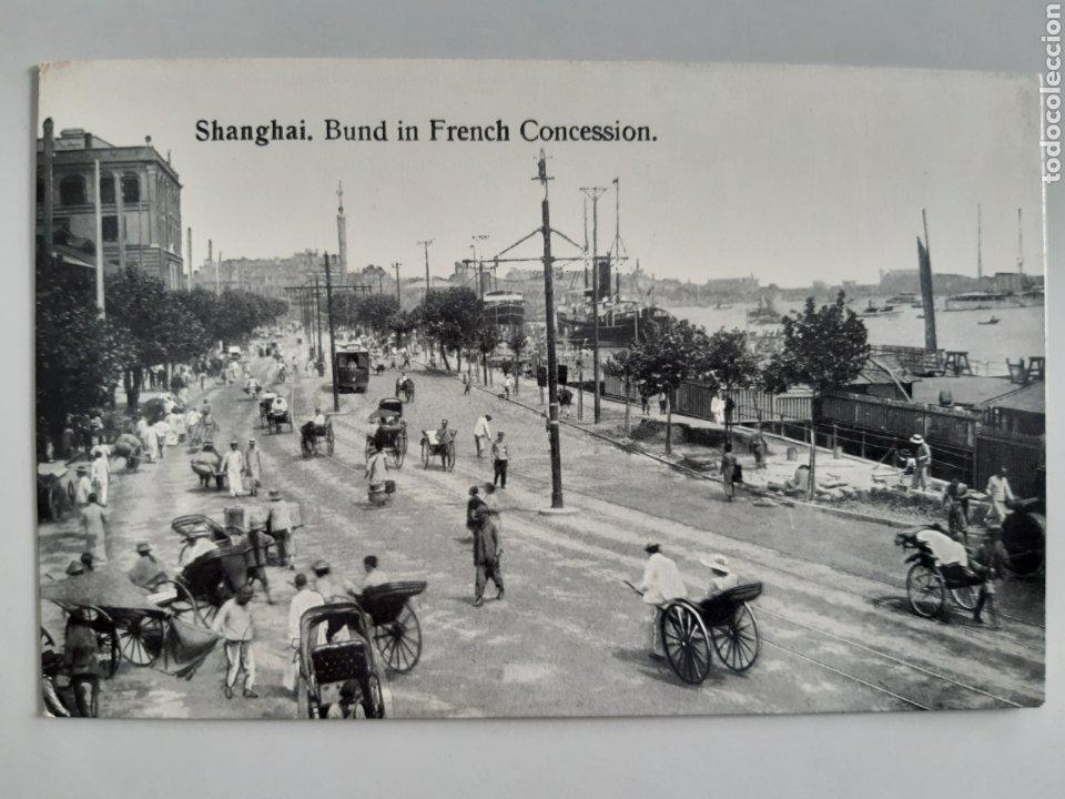 ANTIGUA TARJETA POSTAL SHANGHAI BUND IN FRENCH CONCESSION AÑOS 30 KINGSHILL TRADING COMPANY CHINA (Postales - Postales Extranjero - Asia)
