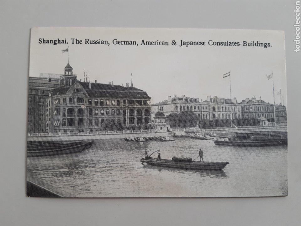 ANTIGUA TARJETA POSTAL SHANGHAI THE RUSSIAN GERMAN AMERICAN JAPAN CONSULATES AÑOS 30 KINGSHILL CHINA (Postales - Postales Extranjero - Asia)