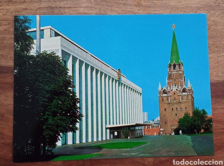 Postales: Conjunto 13 postales de Moscú en su carpeta - Foto 4 - 262945990