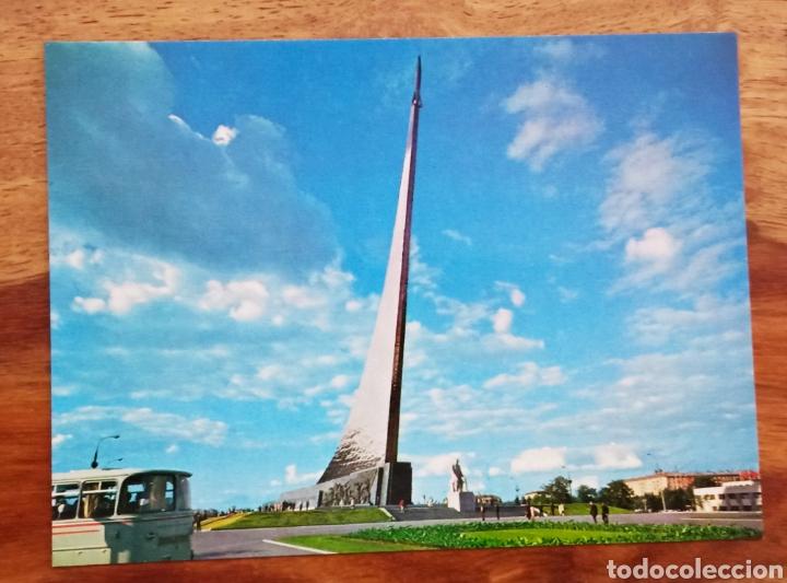 Postales: Conjunto 13 postales de Moscú en su carpeta - Foto 5 - 262945990