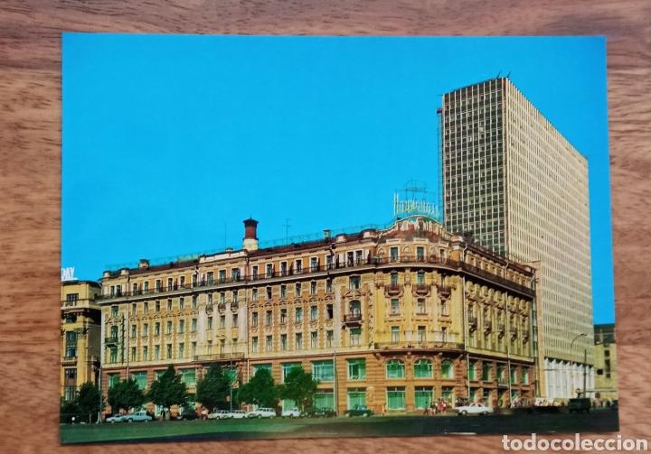 Postales: Conjunto 13 postales de Moscú en su carpeta - Foto 6 - 262945990