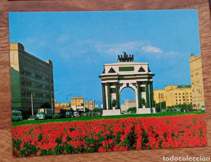 Postales: Conjunto 13 postales de Moscú en su carpeta - Foto 7 - 262945990