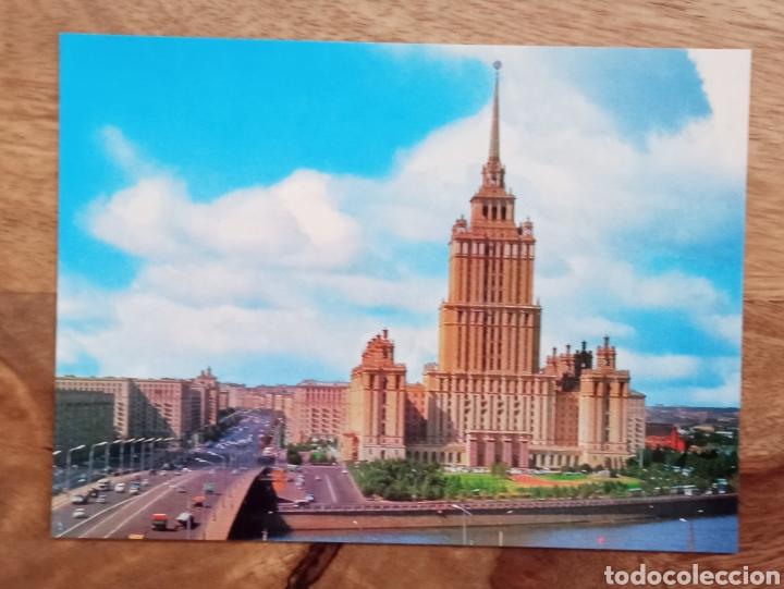Postales: Conjunto 13 postales de Moscú en su carpeta - Foto 8 - 262945990