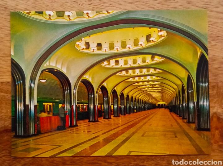 Postales: Conjunto 13 postales de Moscú en su carpeta - Foto 9 - 262945990