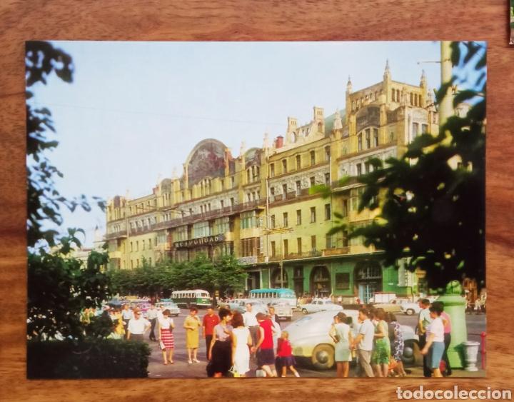 Postales: Conjunto 13 postales de Moscú en su carpeta - Foto 11 - 262945990