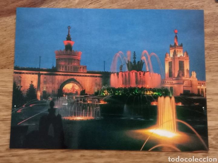 Postales: Conjunto 13 postales de Moscú en su carpeta - Foto 12 - 262945990