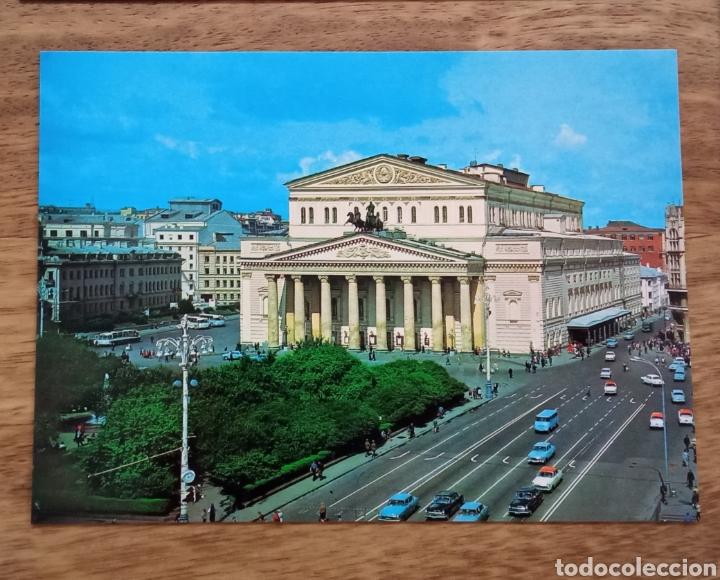 Postales: Conjunto 13 postales de Moscú en su carpeta - Foto 13 - 262945990