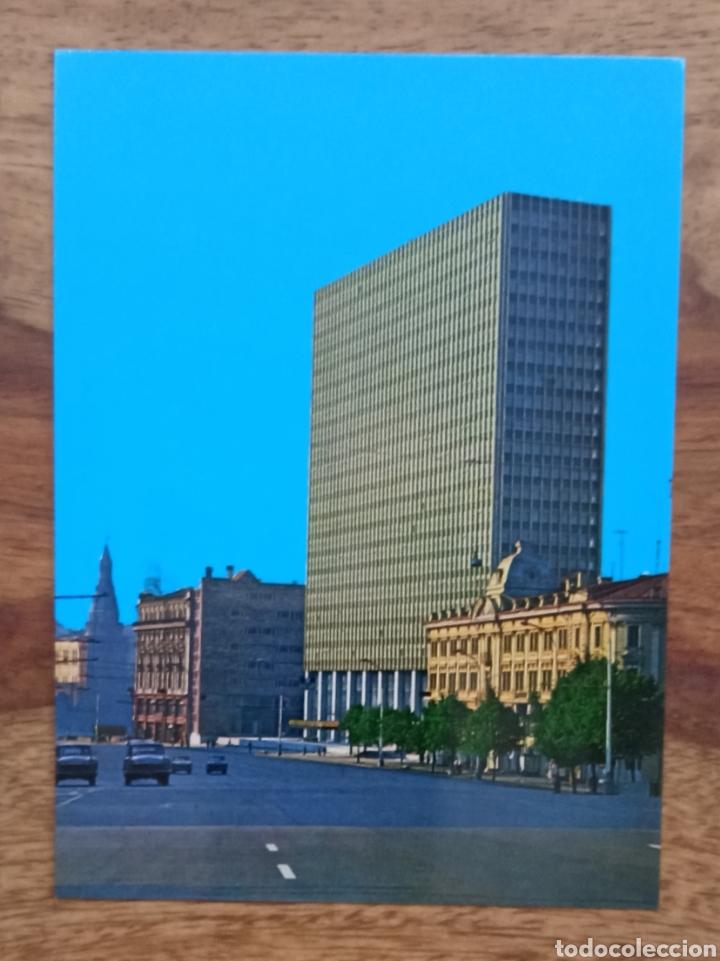 Postales: Conjunto 13 postales de Moscú en su carpeta - Foto 14 - 262945990