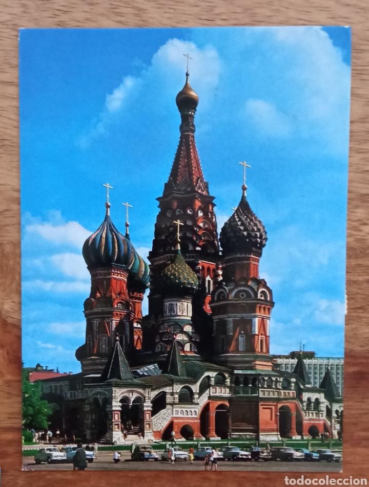 Postales: Conjunto 13 postales de Moscú en su carpeta - Foto 15 - 262945990