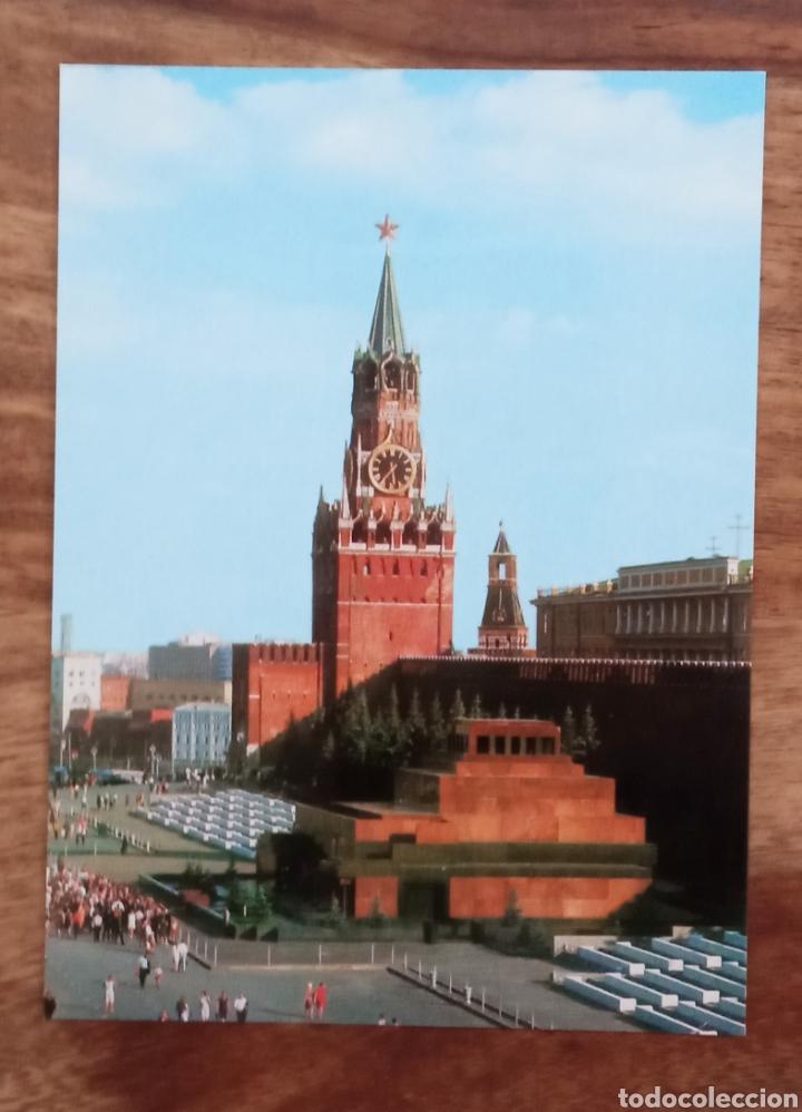 Postales: Conjunto 13 postales de Moscú en su carpeta - Foto 16 - 262945990