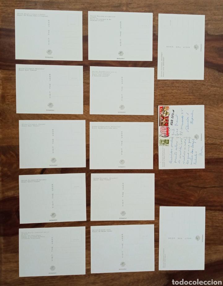 Postales: Conjunto 13 postales de Moscú en su carpeta - Foto 17 - 262945990