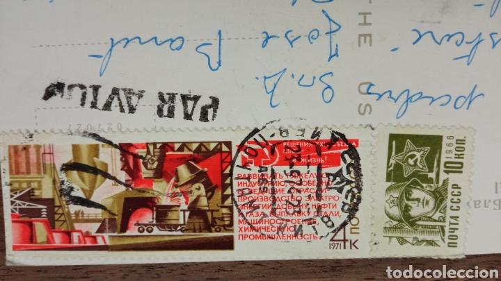 Postales: Conjunto 13 postales de Moscú en su carpeta - Foto 18 - 262945990