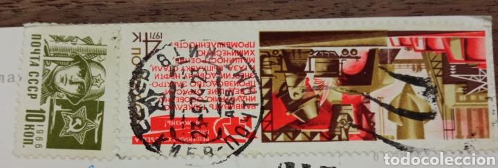 Postales: Conjunto 13 postales de Moscú en su carpeta - Foto 19 - 262945990
