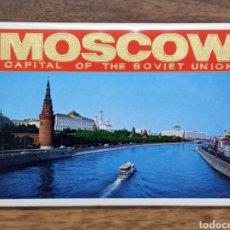 Postales: CONJUNTO 13 POSTALES DE MOSCÚ EN SU CARPETA. Lote 262945990