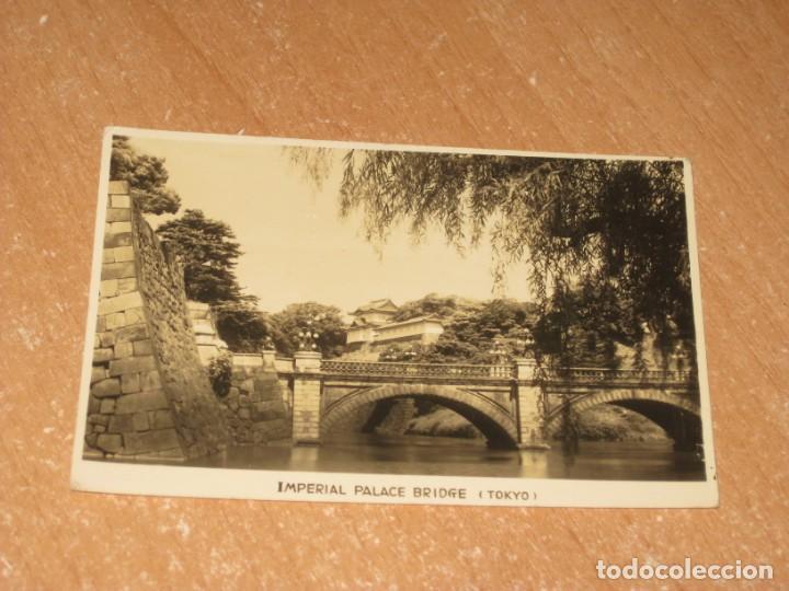 POSTAL DE TOKYO (Postales - Postales Extranjero - Asia)