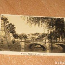 Postales: POSTAL DE TOKYO. Lote 263004555