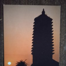 Postales: POSTAL CHINA- THE CISHOU SI (TEMPLO DE LA COMPASIÓN Y LA LONGEVIDAD) BALIZHUANG. SIN CIRCULAR.. Lote 263219485