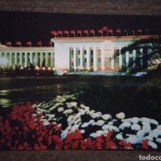 Postales: POSTAL CHINA- THE GREAT HALL OF THE PEOPLE ON THE NIGHT OF A FESTIVAL. SIN CIRCULAR.. Lote 263219535