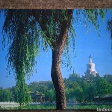 Postales: POSTAL CHINA-THE DAGOBA UN BEIHAI PARA. SIN CIRCULAR.. Lote 263219665