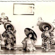 """Postales: JAPÓN - """"PEQUEÑAS GEISHAS"""" - PHOTO FIDES - SIN EDITOR - 148X105 MM. - INÉDITA EN TODOCOLECCIÓN. Lote 263296340"""