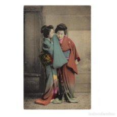 Postales: ANTIGUA POSTAL JAPÓN MUJERES TRADICIONALES JAPONESAS KIMONO GEISHAS - SIN CIRCULAR AÑOS 1910. Lote 264289328