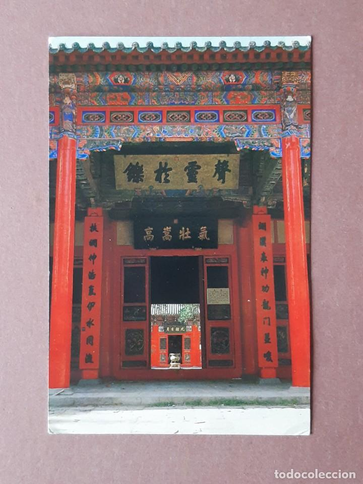 POSTAL GUANLIN FOREST. CHINA. CIRCULADA 1985. (Postales - Postales Extranjero - Asia)