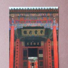Postales: POSTAL GUANLIN FOREST. CHINA. CIRCULADA 1985.. Lote 265823254
