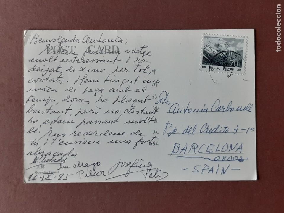 Postales: POSTAL GUANLIN FOREST. CHINA. CIRCULADA 1985. - Foto 2 - 265823254