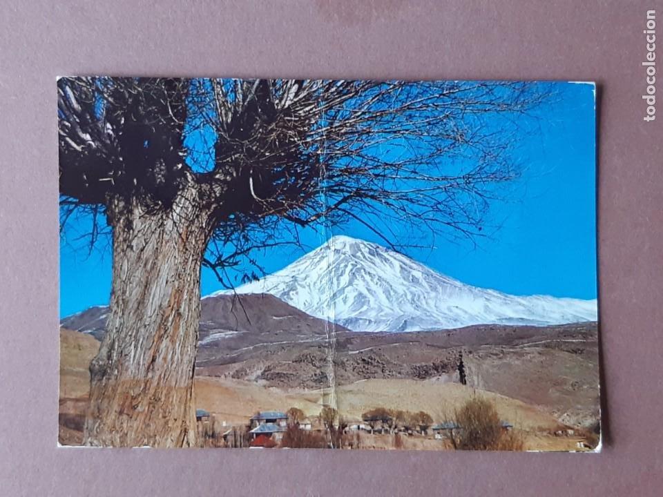POSTAL CECAMI. MOUNT DAMAVAND. IRAN. CIRCULADA 1968. (Postales - Postales Extranjero - Asia)