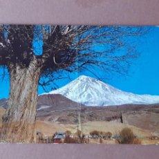 Postales: POSTAL CECAMI. MOUNT DAMAVAND. IRAN. CIRCULADA 1968.. Lote 265824009