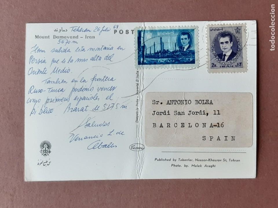 Postales: POSTAL CECAMI. MOUNT DAMAVAND. IRAN. CIRCULADA 1968. - Foto 2 - 265824009