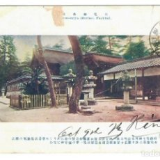 Postales: FUSHIMI (JAPON) - CIRCULADA. Lote 267263154