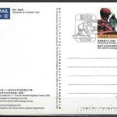 Postales: REP. POP. CHINA 2006 - POSTAL DE 9º JUEGOS DE BOMBEROS DE HONG KONG - SIN CIRCULAR. Lote 267495689