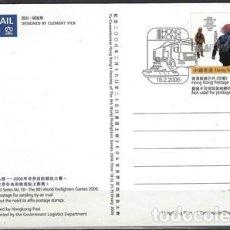 Postales: REP. POP. CHINA 2006 - POSTAL DE 9º JUEGOS DE BOMBEROS DE HONG KONG - SIN CIRCULAR. Lote 267495734