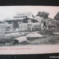 Postales: SINGAPORE-CHINESE TEMPLE BALLESTIER ROAD-POSTAL ANTIGUA-(81.614). Lote 268763934