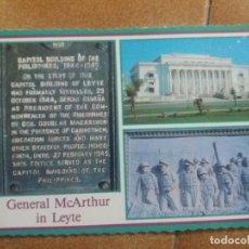 Postales: POSTAL. LEYTE, FILIPINAS. RECUERDO MONUMENTAL DE LA LIBERACIÓN DE FILIPINAS POR EL GENERAL MCARTHUR.. Lote 268951499
