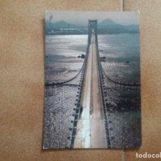 Postales: POSTAL BISAN SETO BRIDGE. PUENTE DE JAPÓN. SIN CIRCULAR.. Lote 268951804