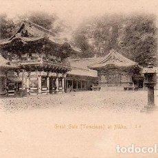 Postales: JAPÓN - NIKKO - GRAN PALACIO. Lote 269032518